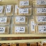 垣谷豆腐店 - 料理写真:最も贅沢で栄養価の高い「生ゆば」