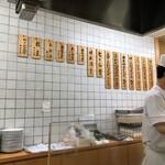 138981710 - とんかつ山家 上野店 メニュー