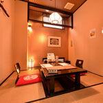 蟹海楽 - 個室