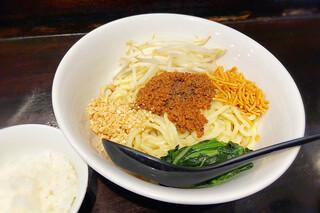 ほうきぼし+ - 汁無し坦々麺 +小ライス ¥950