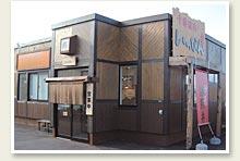 十勝豚丼 いっぴん 札幌平岡店