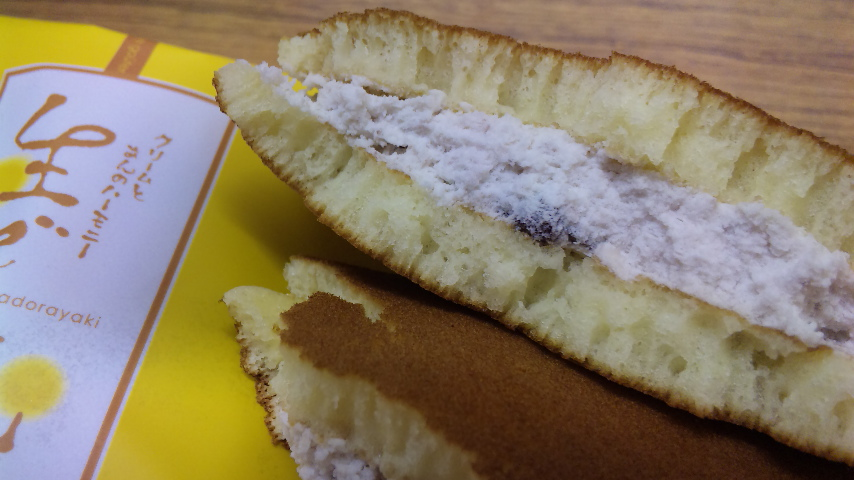 ケーキハウス309 本郷店
