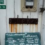 Cafe & Bar cheka - これがいい感じです