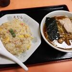 大むら - 料理写真:チャーハンセット(半ラーメン付) 930円