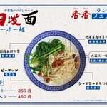 香香火鍋 -