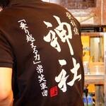 139007708 - スタッフのTシャツ背中には「乗り越える力」常笑軍団とあります。