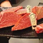フィレ肉専門店 にくぞう - 国産黒毛和牛とシャトーブリアン