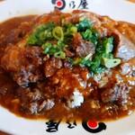 日乃屋カレー - 牛スジ煮込みカレー、大盛(税込990円)