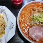 札幌ラーメン 味来 - 「Bセット(辛口ラーメン みそ+ミニチャーハン)」①