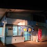 札幌ラーメン 味来 - 店外観