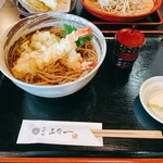 そば処 三分一 - 天ぷらそば(税込1150円)