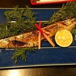 139019800 - 秋刀魚塩焼き