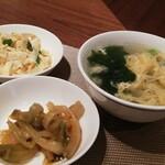 倶楽湾 - スープ、小皿2種
