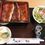 うなぎ茂田 - 料理写真:
