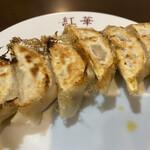 中華レストラン 紅華 -