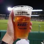 阪神甲子園球場 - アサヒスーパードライ