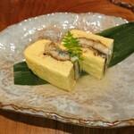 Unagiokafuji - 鰻巻き玉子