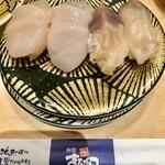 回転寿司函館まるかつ水産 -