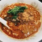 桃天花 - 料理写真:担々麺(並) 830円