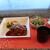 ホテルオークラレストラン名古屋 鉄板焼 さざんか - ハンバーグ定食1,540円(税込)