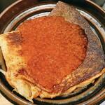 139039393 - 鮭といくらの土鍋ご飯