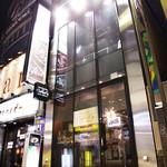 新宿イタリアン カルボナード - 18時から翌朝5時まで営業!ビル一面ガラス張りの外観が目印です♪