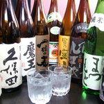 13904843 - 焼酎、地酒