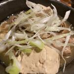 古民家個室 肉和食 石山NIKUKAPPOU -