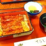 てらしま - 料理写真: