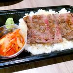 炭火Grill+和Dining きらく - 和牛サーロイン重1480円+税