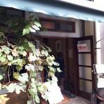 旧ヤム邸  - 外観