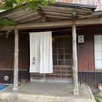 139046969 - 老舗感たっぷりな「鯖街道花折」さん!白い暖簾が素敵です。