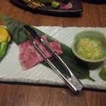 海へ - 北海道産黒毛和牛の炙り(食いかけ)