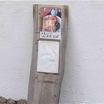 13905401 - 店先の看板