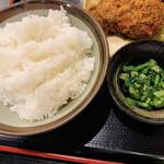 わぶ - ご飯と野沢菜漬け