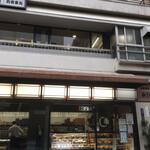 深川 伊勢屋 - 同じく参道側から 右側が惣菜カウンター
