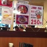 香港食市場 - 7/17 ビール435ml 300円!