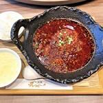 Taxaruxxufon - ラーズー麺 白飯付