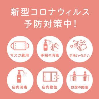 【お知らせ】新型コロナウイルス感染予防に関して
