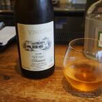 ラムのラヴソング - オレンジワイン