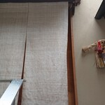 139068063 - 入り口の暖簾