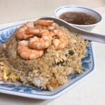 燕京 - 料理写真:エビチャーハン(スープ付き)¥750