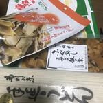道の駅きくがわ - 料理写真: