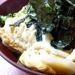 マルナカ - ホルタマ丼