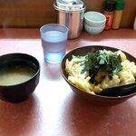 マルナカ - ホルタマ丼L 税込500円