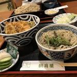 朝日屋 - そば定食   973円