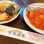 金鳳酒家 - イカのXO醬 &  エビチリ 渾身の海鮮タッグ