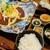 創意和食 野むら - 料理写真:ハンバーグ膳