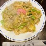 長崎亭 - 皿うどん(竹)