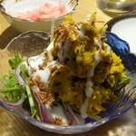 京都スタンド きよきよ - かぼちゃと柚子こしょうのサラダ